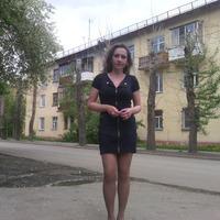Елена, 43 года, Водолей, Ангарск