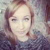 Натали, 29, Ізюм