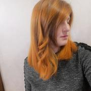 Ольга 26 лет (Козерог) Хмельницкий