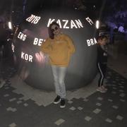 Ксения 39 лет (Близнецы) Казань