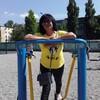 Елена, 54, г.Першотравенск