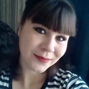 Анна, 30, г.Забайкальск