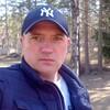 Григорий, 41, г.Санкт-Петербург