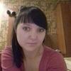 Валерия, 25, г.Красноярск