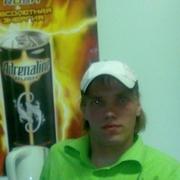 Дима, 36, г.Валуево