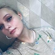 Кристина, 19, г.Георгиевск