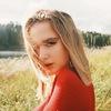 Даша, 16, г.Мирный (Архангельская обл.)
