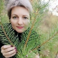 Оксана, 51 год, Телец, Нефтеюганск