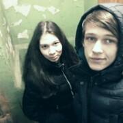 Екатерина, 16, г.Тула