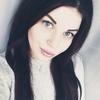 Виктория, 24, г.Тарту