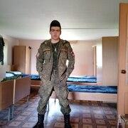 Виталик, 23, г.Джубга