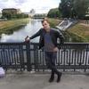 Богдан, 23, г.Украинка