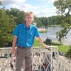 Владимир, 54, г.Няндома