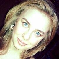 Екатерина, 28 лет, Водолей, Москва