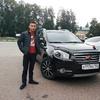 Серёжа Тимофеев, 23, г.Нижневартовск