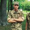 Владислав, 25, г.Чуднов