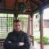 Sergey, 36, Kireyevsk