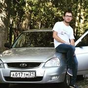 Shmatko, 24, г.Чебоксары