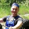 Станислав, 27, г.Тирасполь