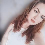 Евгения, 20, г.Новокуйбышевск