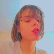 Валерия 20 лет (Близнецы) Москва