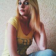 алена, 28 лет, Телец