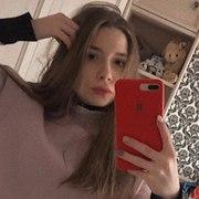 Василиса, 18, г.Калуга
