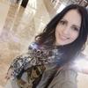 Анюта, 35, г.Москва