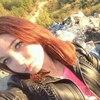 Анастасия, 18, г.Серпухов