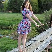 Мария 25 лет (Скорпион) хочет познакомиться в Рыбинске