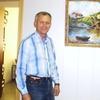 Геннадий, 72, г.Сусуман