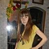 Кристина, 26, г.Сегежа