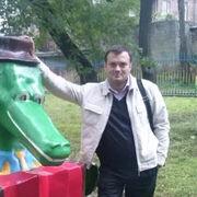 Сергей 41 год (Телец) Каменское