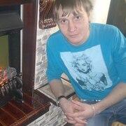 Николай Муров, 29, г.Мичуринск