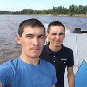 руслан, 28, г.Копейск