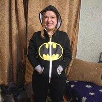 Анна, 24 года, Рак, Екатеринбург