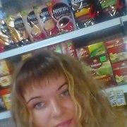 Юлия, 25, г.Ухта