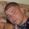 Чикандро, 34, г.Киров