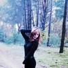 Катя, 16, г.Могилёв