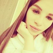 Кристина Гарайшина, 18, г.Комсомольск-на-Амуре