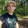 Константин, 27, г.Челябинск