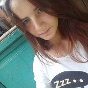 Nina, 20, г.Чита