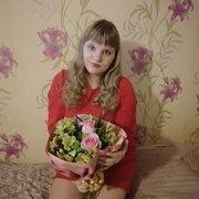 ирина, 21, г.Опочка