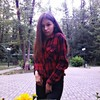 Ирина, 16, Краматорськ
