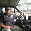 Сергей, 41, г.Коломыя