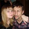 Виктор, 41, г.Ишим