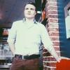Любомир Чумак, 21, г.Katowice