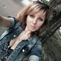 Татьяна, 36 лет, Дева, Киев