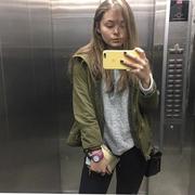 Лера, 21, г.Тернополь
