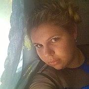 Светлана, 29, г.Лысьва